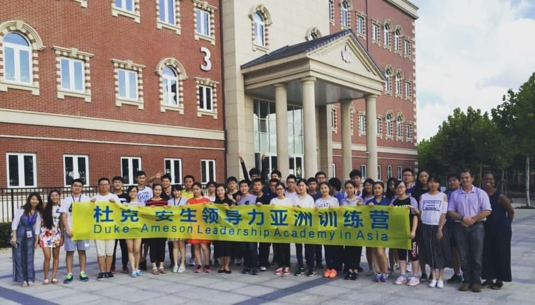 Students from the Duke-Ameson Leadership Academy in Shanghai